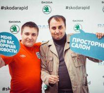 Презентация новой Skoda Rapid.